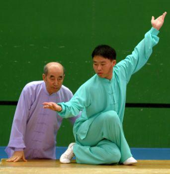 Dao yin qigong