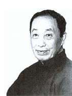 Maître Wang à Taïwan