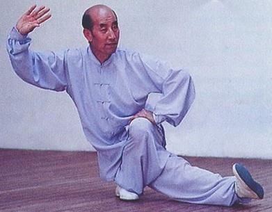 Posture de Dao Yin Qi Gong